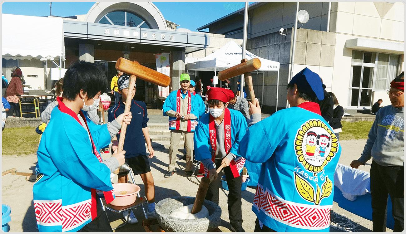 須玖南餅つき大会