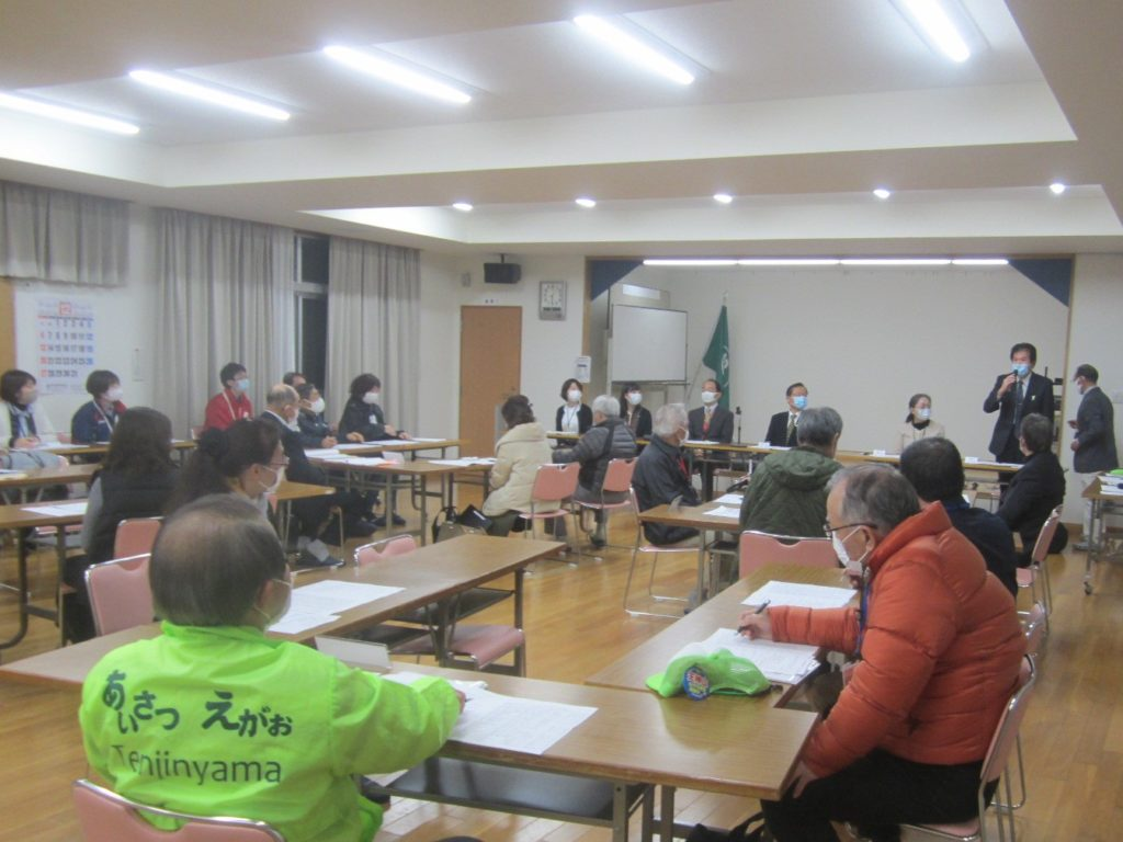 春日南中校区別研修事業②